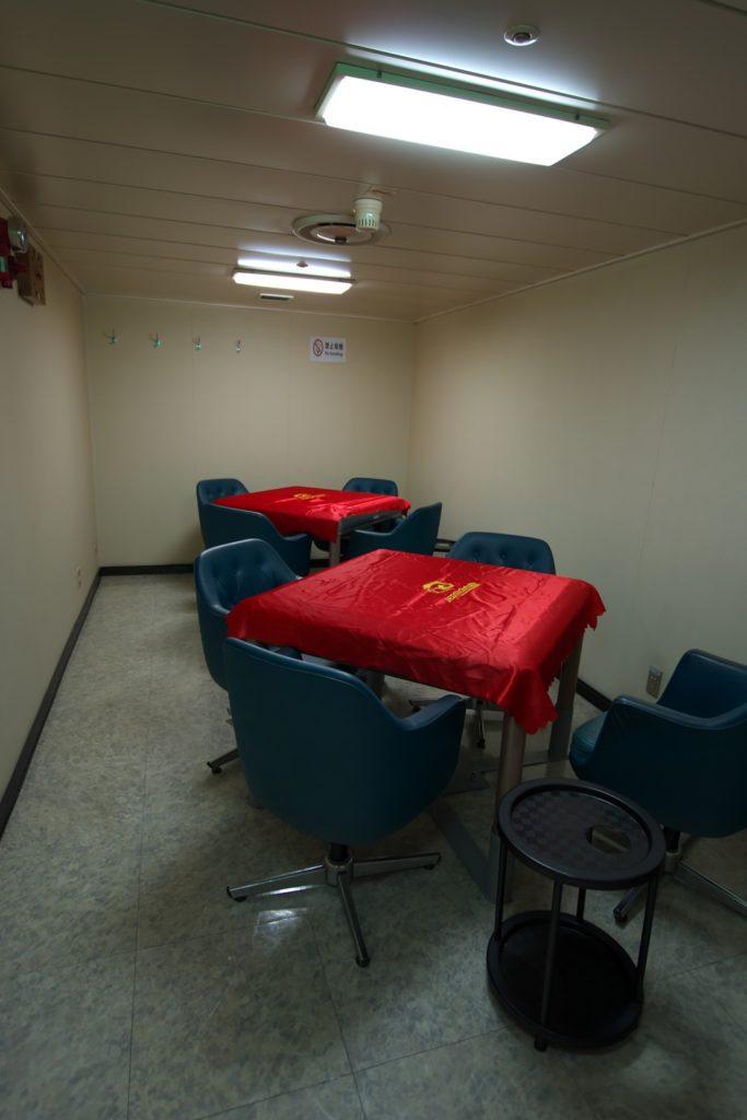 新鑑真麻雀室