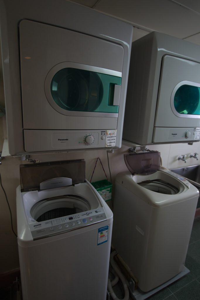 新鑑真洗濯室