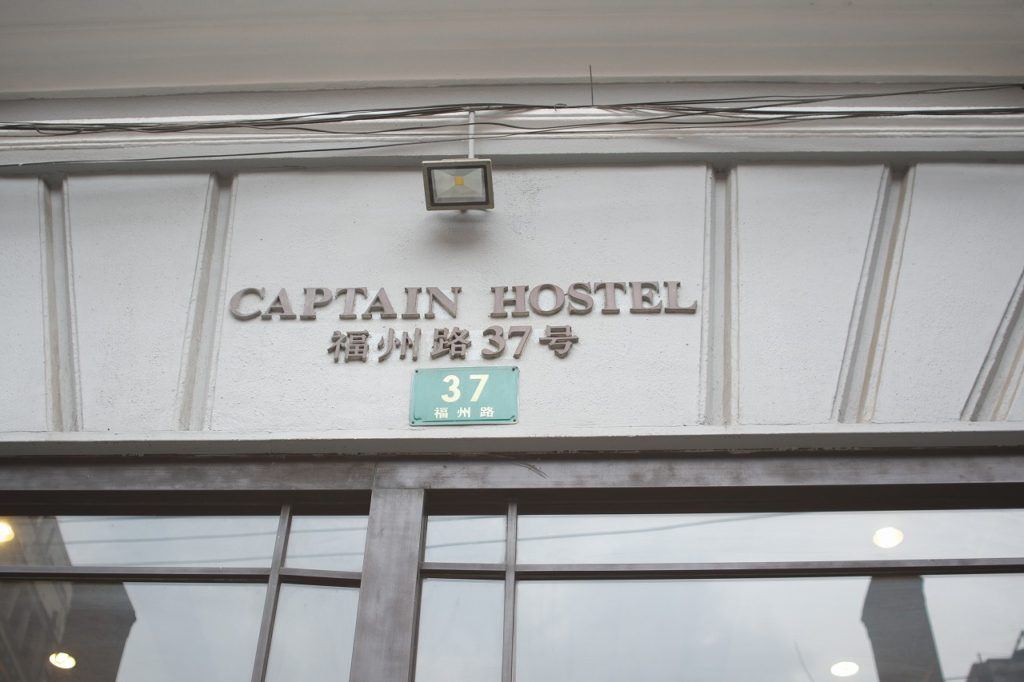 captain hostel