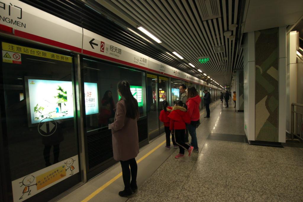 南京地下鉄ホーム