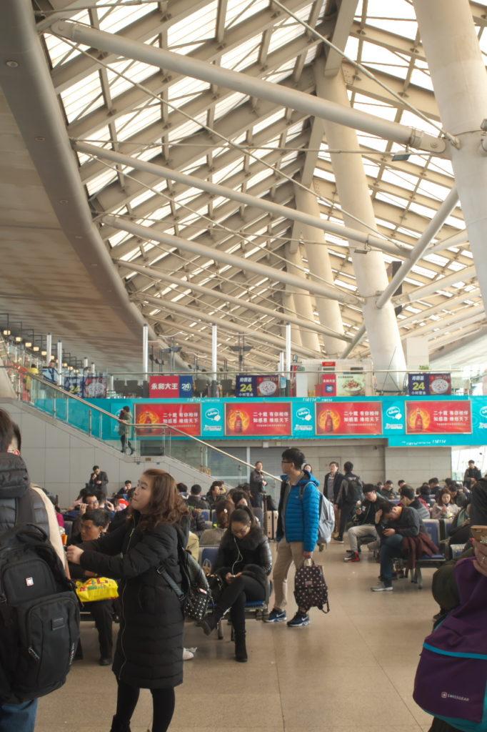 南京駅構内