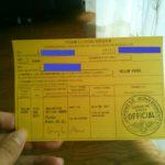 黄熱病予防接種