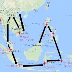 [予定]東南アジア