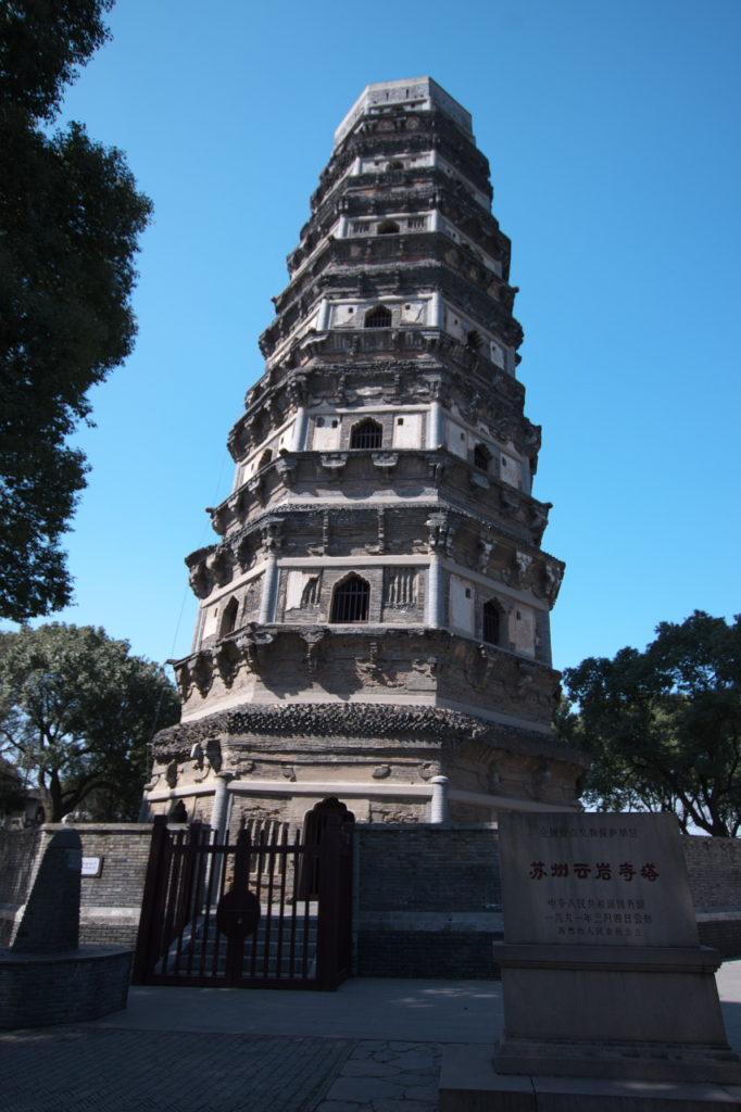 東洋のピサの斜塔