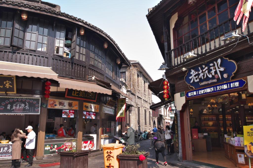 清河坊の建物