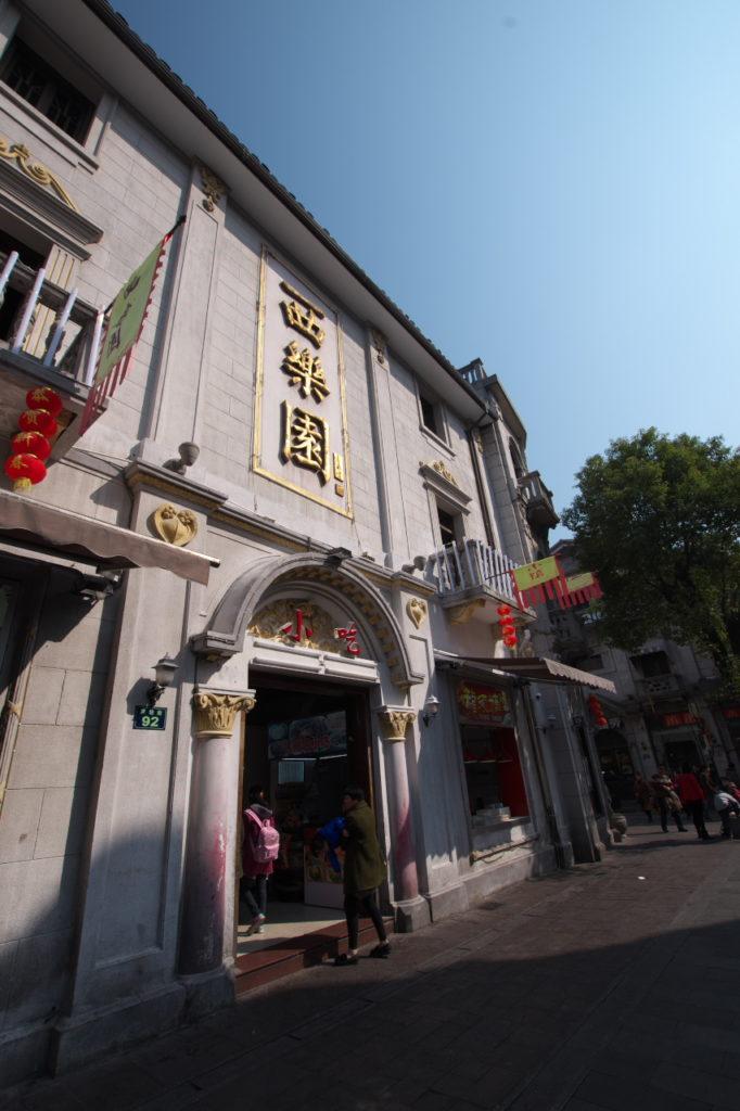 清河坊の建物2
