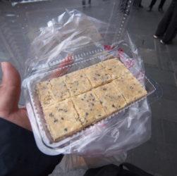 清河坊のきなこ菓子