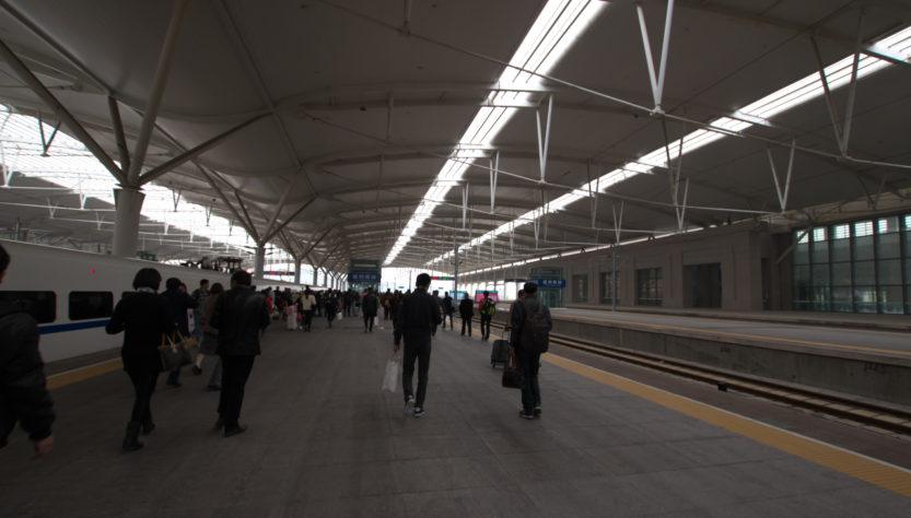福州南駅ホーム