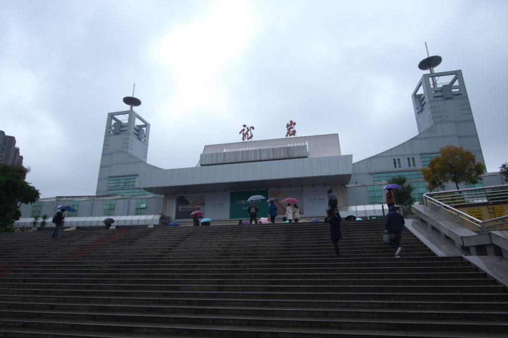 龍岩駅正面