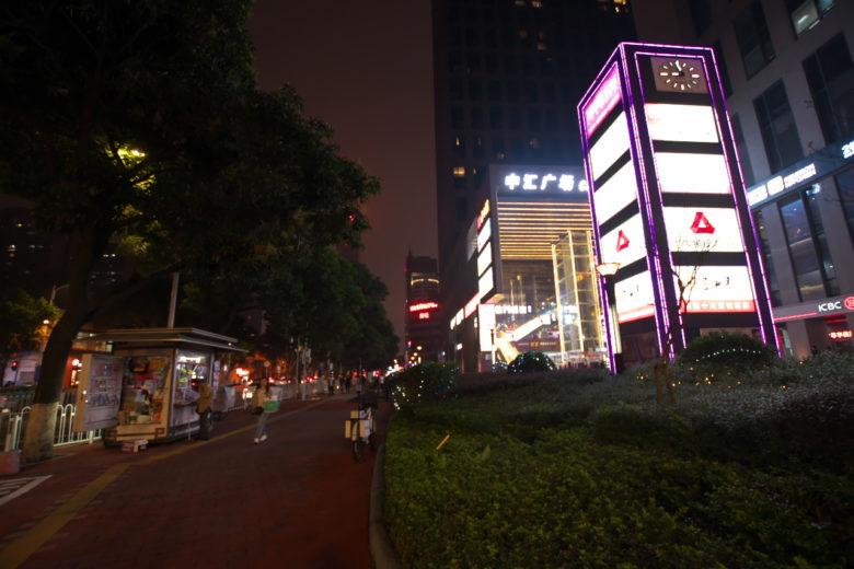 広州東駅前