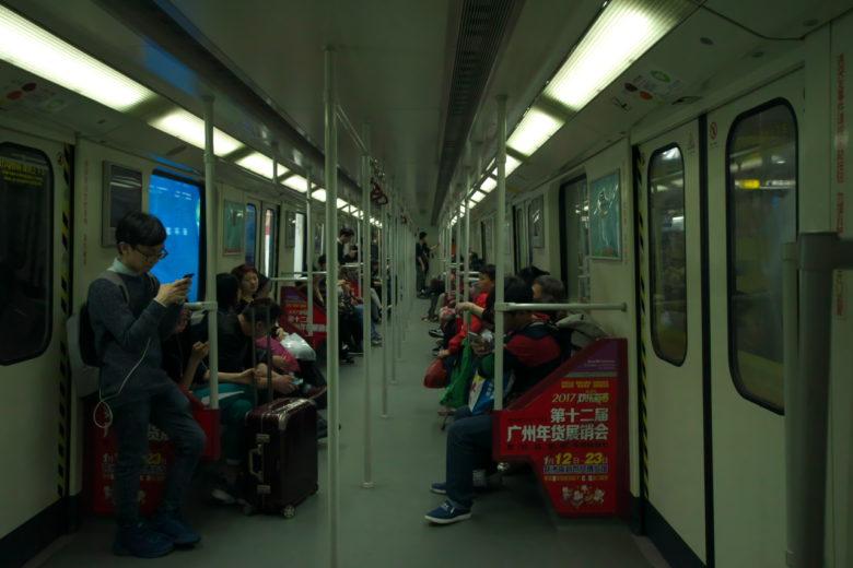 広州地下鉄1合線