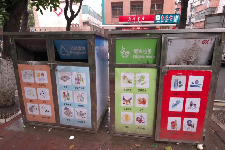 広州ゴミ箱