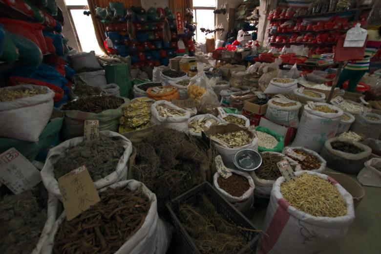 乾燥食品屋