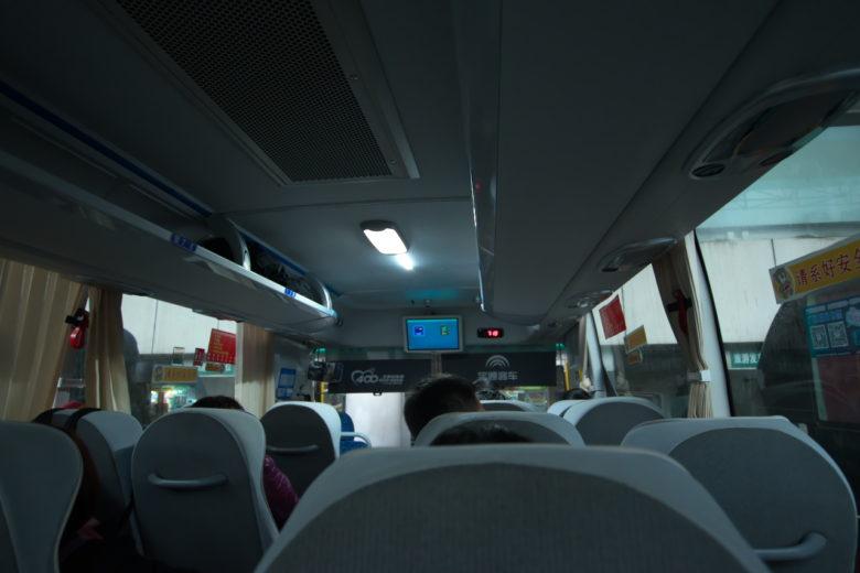 開平市行き高速バス
