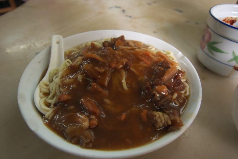 炸醤牛腩長寿伊府麺