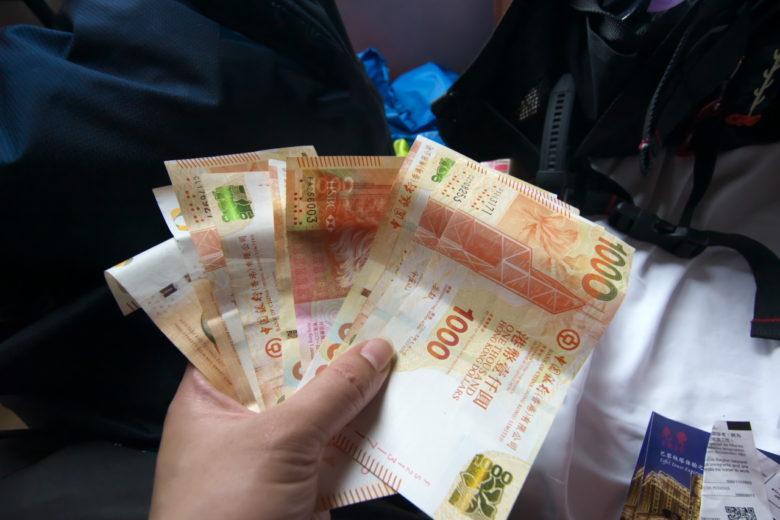 9000香港ドル