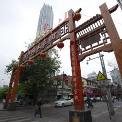 中山路美食街