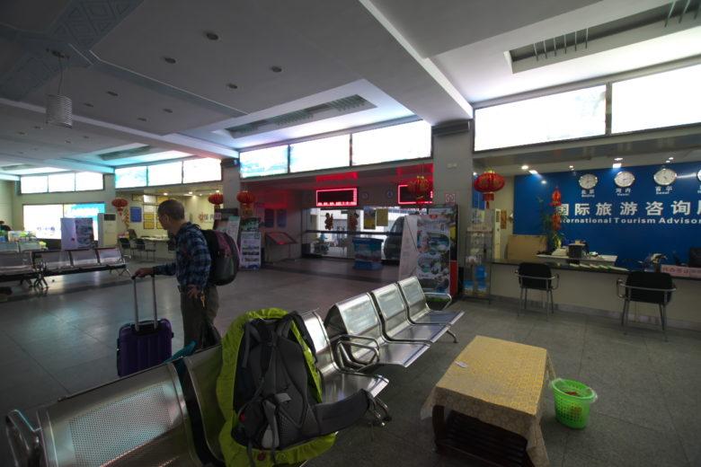 南寧国際旅遊集散中心