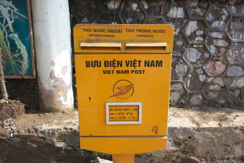 ベトナムのポスト