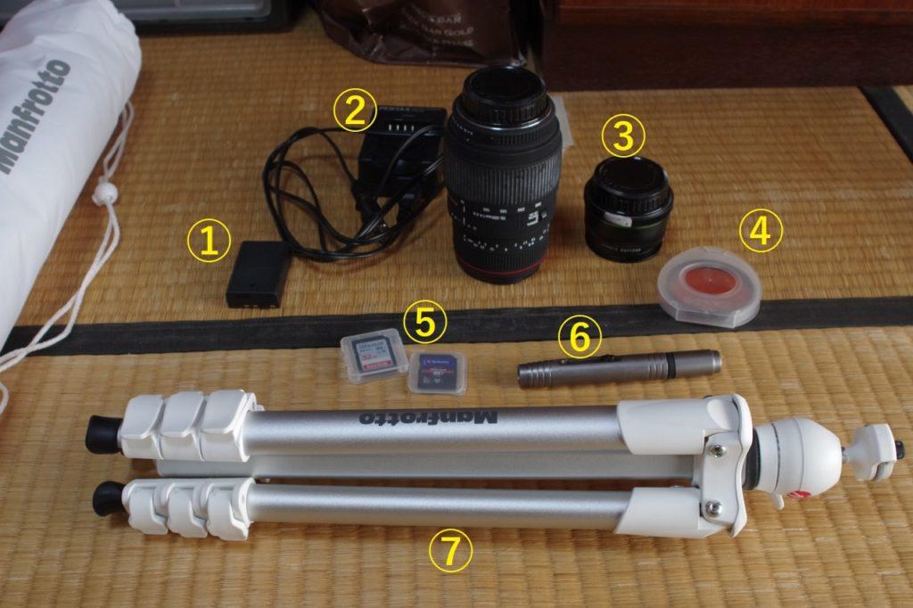 カメラ用品一式