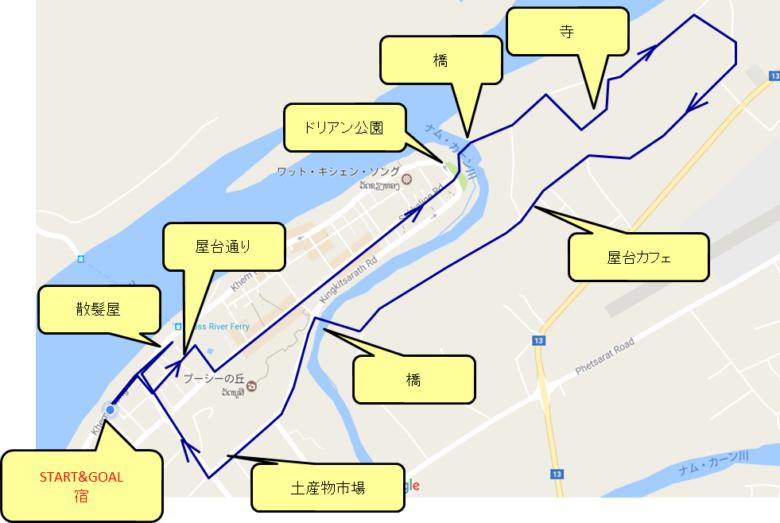 20170426行動マップ