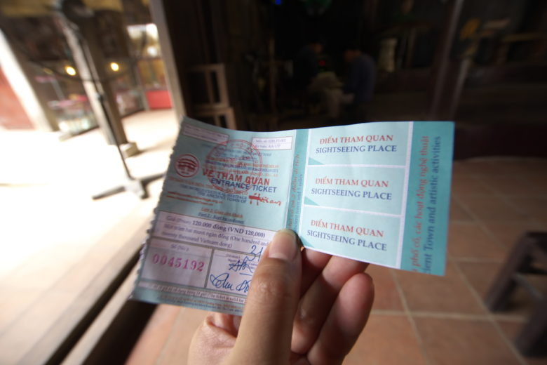 ホイアン観光チケット