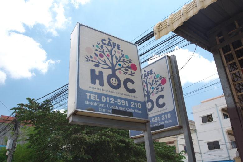CAFE HOC
