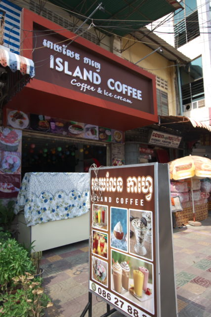 Island Coffee