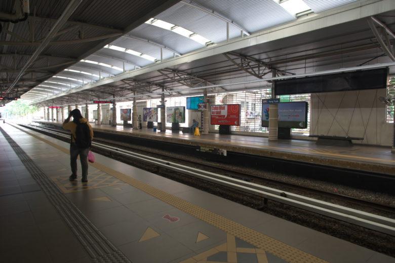 hang touh駅