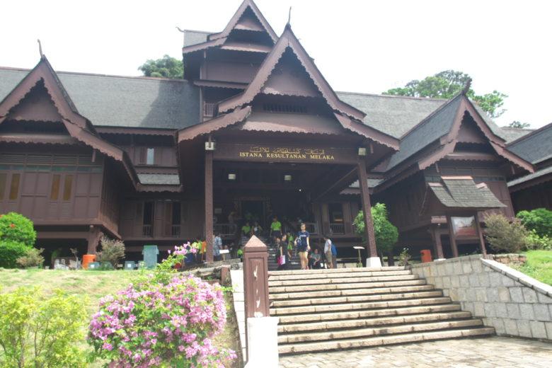 マラッカ王宮博物館
