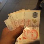 「がんばらないバックパッカー」のシンガポール旅行総費用