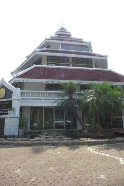 山岳民族博物館