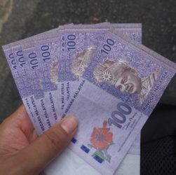 リンギット紙幣