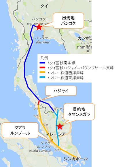 タイからマレーシア鉄道概略