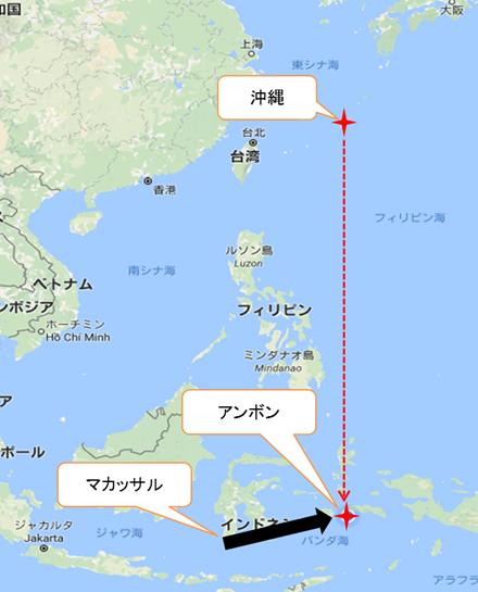 アンボンと沖縄