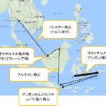 今後の予定:東南アジア2