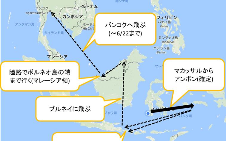 今後の予定:東南アジアその2