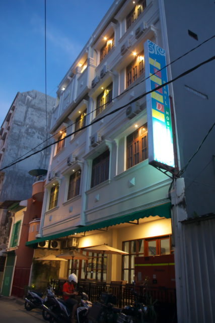 Legenda Beril Hostel