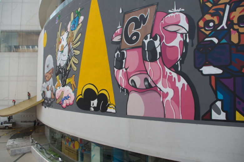 アートカルチャーセンター