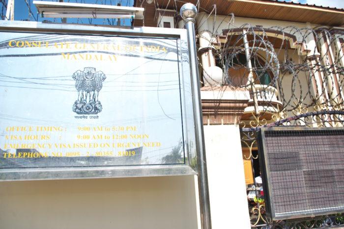 インド総領事館