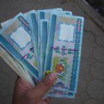 「がんばらないバックパッカー」のミャンマー旅行総費用