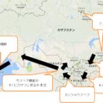 今後の予定:中央アジア