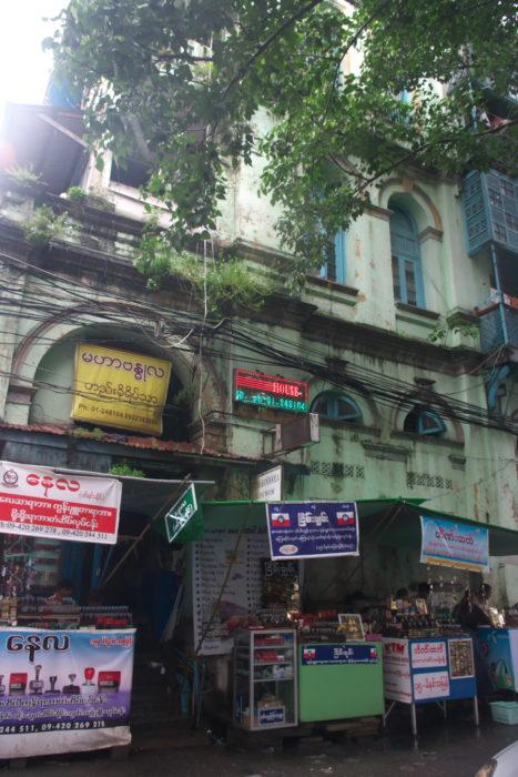 Mahabandoola Guest House