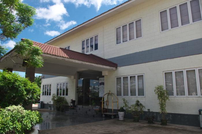 Myat Thinzar Hotel