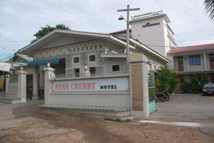 Pan Cherry Motel