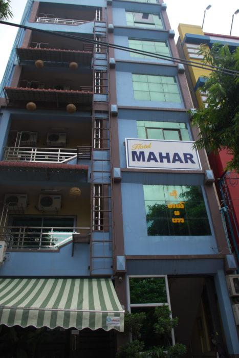 Mahal Hotel