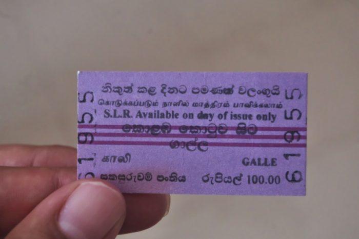 スリランカ鉄道切符