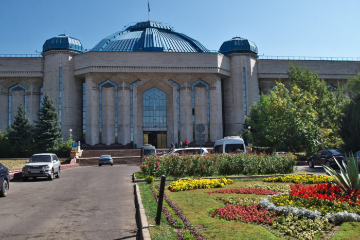 カザフスタン国立博物館