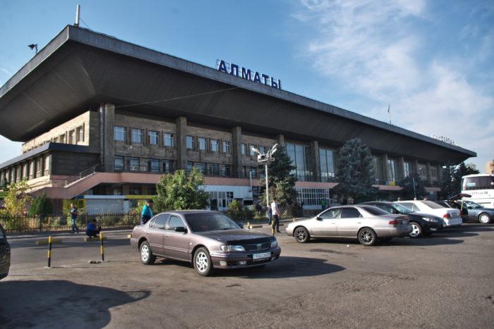 サイランバスターミナル