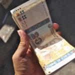 「がんばらないバックパッカー」のタジキスタン旅行総費用